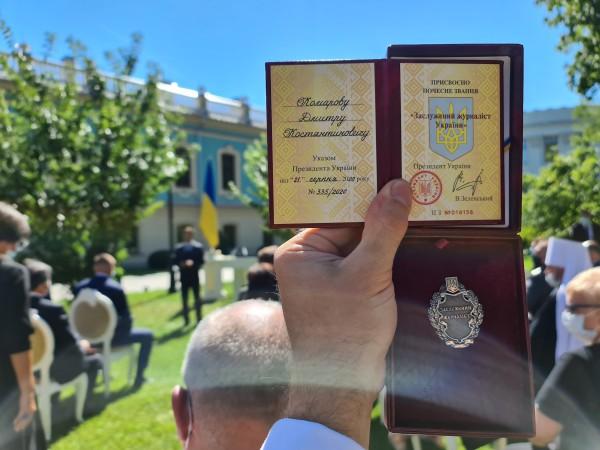 Дмитрий Комаров получил звание