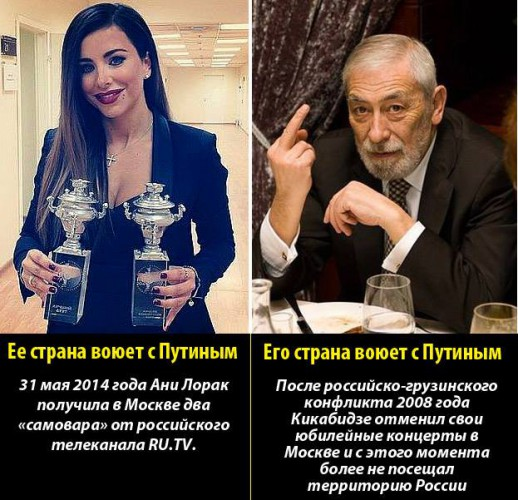 Ани Лорак и Вахтанг Кикабидзе