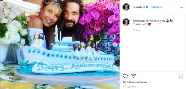 Хайди Клум поздравила мужа с годовщиной свадьбы