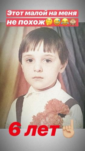 Виталий Козловский в детстве фото