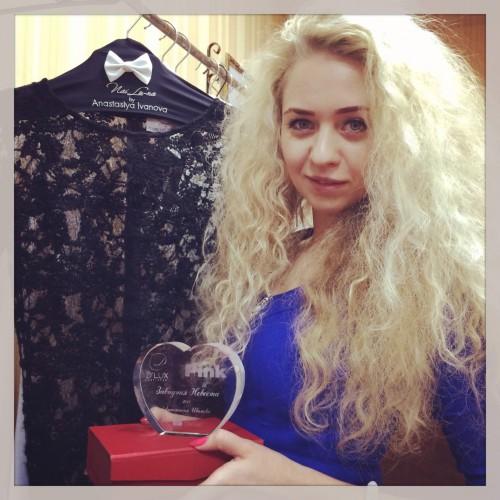 Дизайнер Анастасия Иванова получила награду Завидная невеста 2013