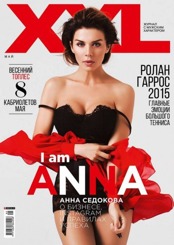 Анна Седокова оголилась для мужского журнала