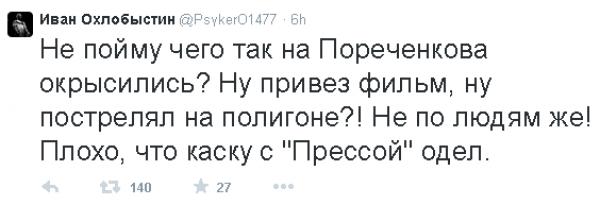 Охлобыстин прокомментировал поступок Пореченкова