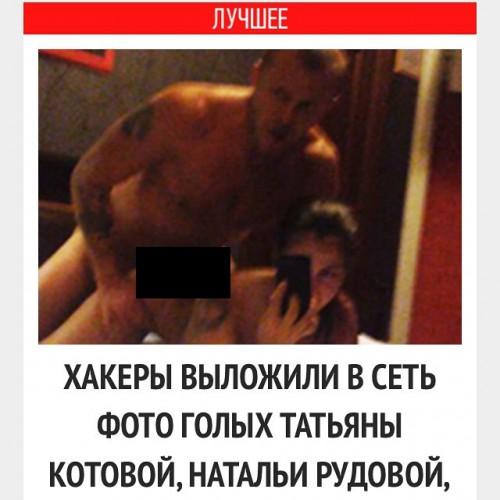 Хакеры взломали телефон Берковой: В Сеть попали интимные ...: http://ivona.bigmir.net/showbiz/stars/399501-Hakery-vzlomali-telefon-Berkovoj--V-Set--popali-intimnye-foto-zvezdy