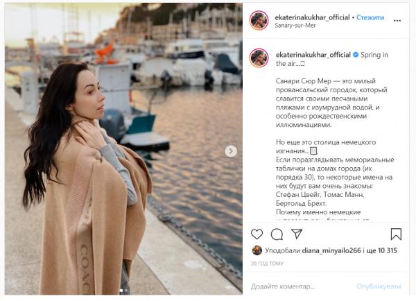 Екатерина Кухар без макияжа