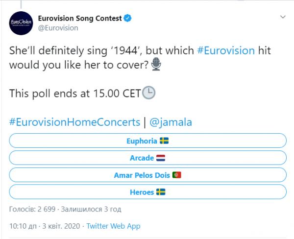 Джамала примет участие в домашних онлайн-концертах