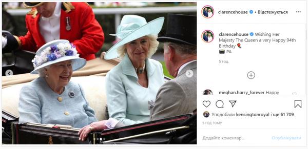 День рождения Елизаветы II: Как принц Чарльз и принц Уильям поздравили королеву