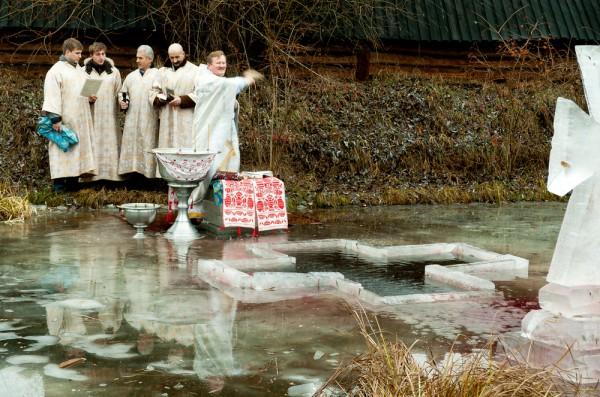 В 2016 году великий праздник Крещение Господне, который отмечается ежегодно 19 января, припадает на понедельник