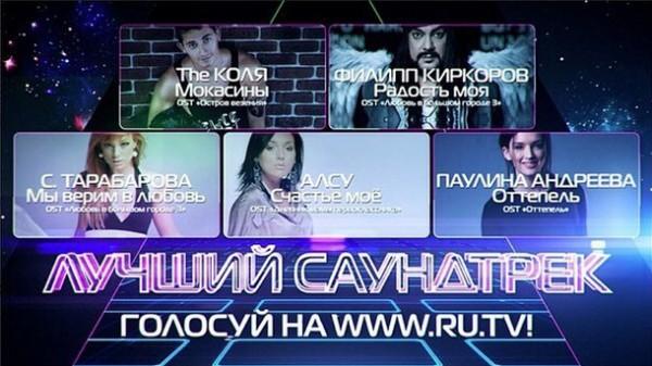 Коля Серга – номинант на премию RU.TV