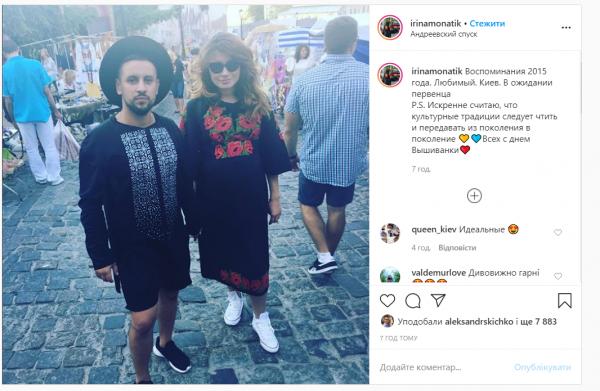 Жена Монатика показала беременное фото