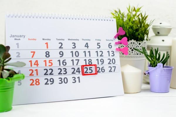 День Татьяны 2019: когда праздник, его история и традиции