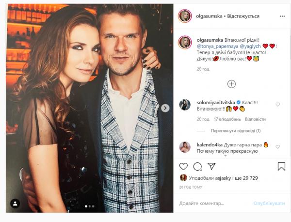 Антонина Паперная и Владимир Яглыч во второй раз стали родителями
