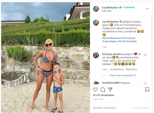Ирина Федишин в купальнике