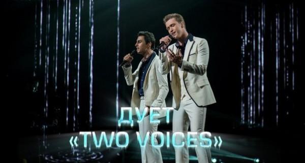 Дуэт Two voices выступил на сцене Х-фактора