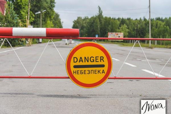 Экскурсии в Чернобыль: безопасность