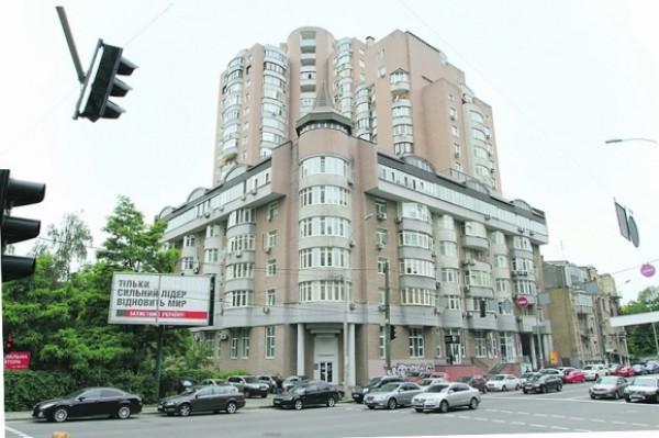 Дом Вакарчука в Киеве