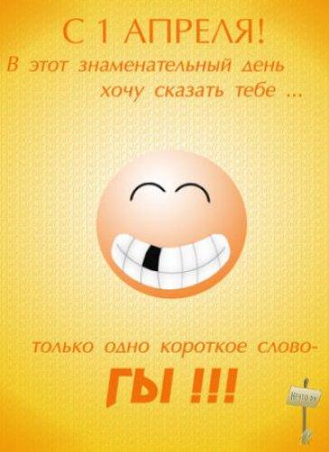 http://v.img.com.ua/b/600x500/b/c9/eeb7f7ad3f5839e9c88140c902e21c9b.jpg
