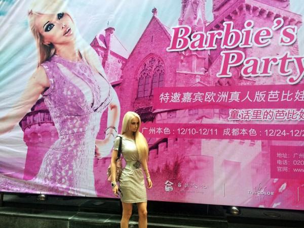 Одесская Барби работает в Китае