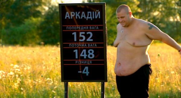 Зважені та щасливі 6 сезон: Аркаша получил бонус - 2 кг