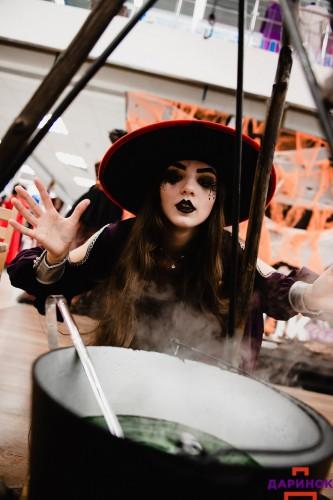 Halloween на Дарынке