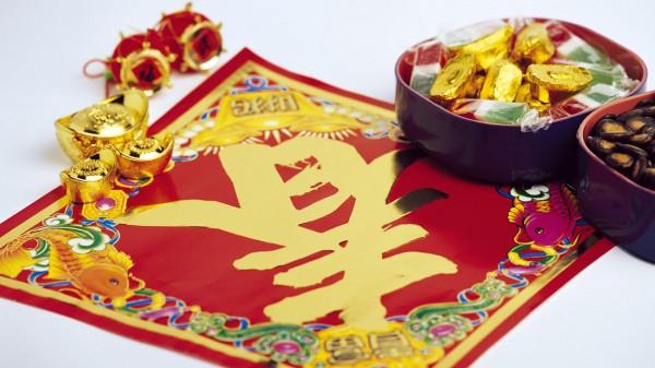 Китайский Новый год 2016 будут отмечать 20 февраля