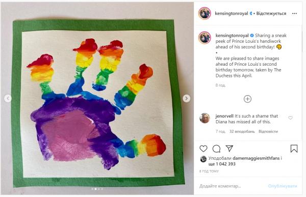 Принцу Луи - 2 года: Новые фото младшего сына принца Уильяма и Кейт Миддлтон