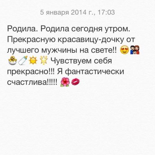 Написала Кристина Асмус