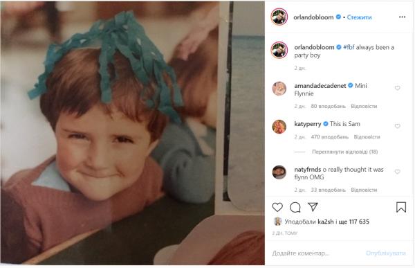 Орландо Блум в детстве
