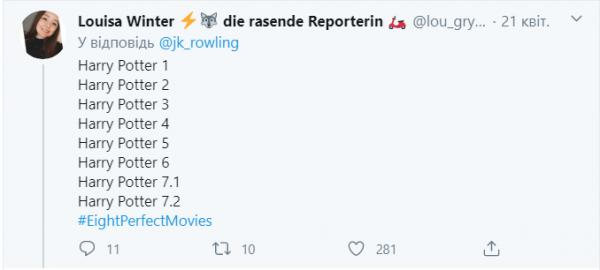 Джоан Роулинг назвала любимые фильмы, но в ее списке не оказалось