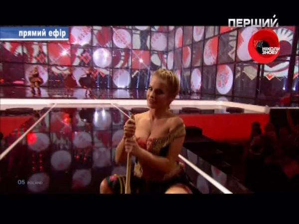 Польша – Донатан и Клео