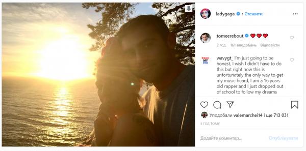 Леди Гага показала новое фото с бойфрендом