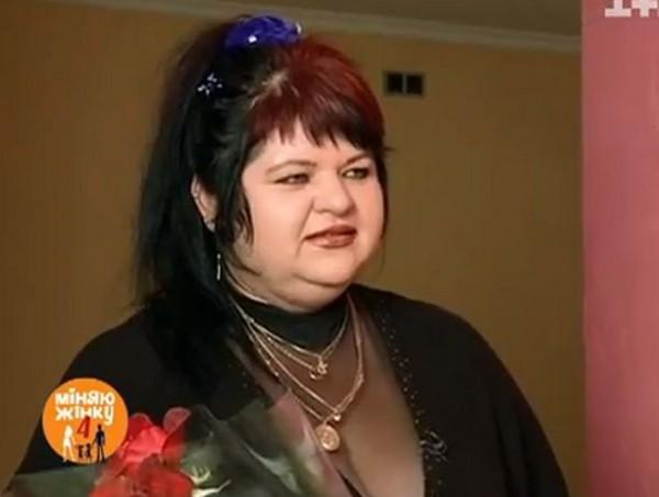 Участница 4-го сезона проекта Міняю жінку