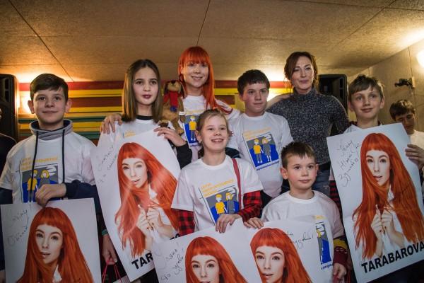 Светлана Тарабарова подарила мечту детям-переселенцам