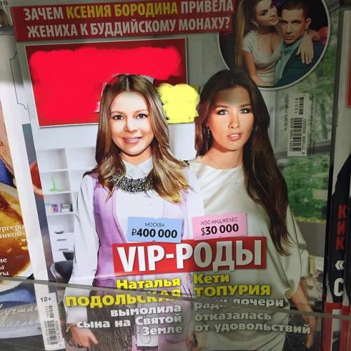 Стаса высказал свое недовольство по поводу обложки журнала с его подругами