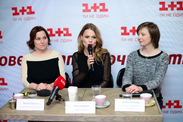 Телеведущая Ольга Фреймут ( по центру)