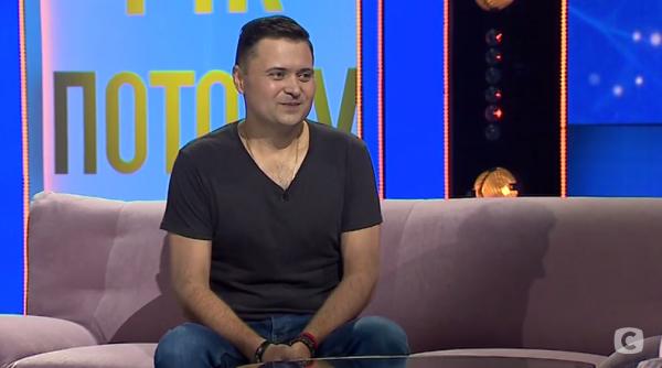 Сергей Сергеев после