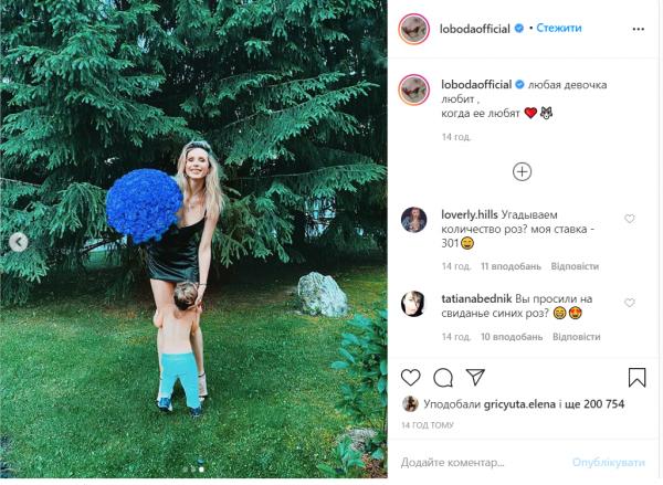 Лобода в мини-платье и с букетом синих роз