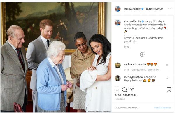 Как королевская семья поздравила Арчи с днем рождения