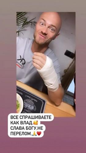 Влад Яма показала видео момента, где он получил травму