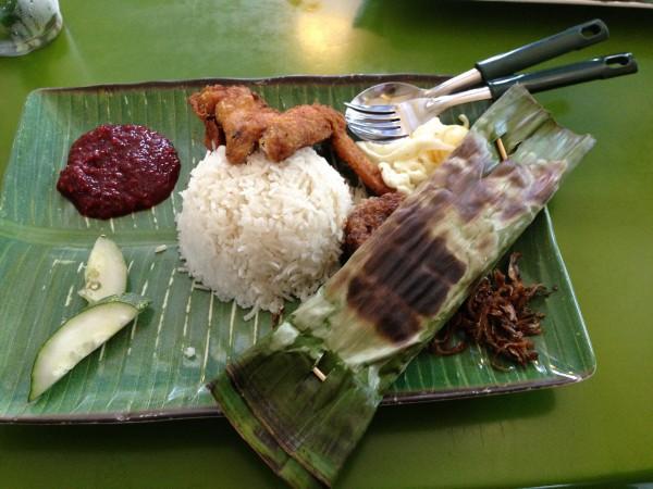 Малайзия: Наси лемак