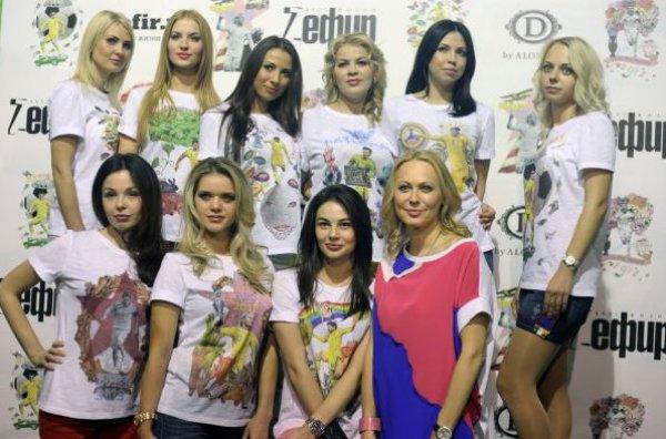 Сборная жен украинских футболистов