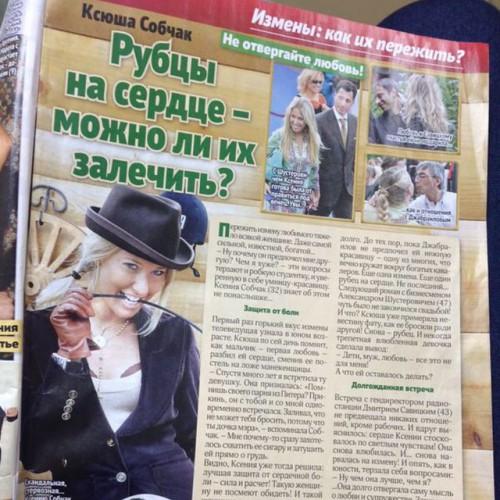 Ксения Собчак рассказала о неправдивых историях, которые пишут журналисты