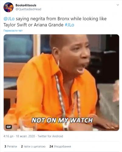 Дженнифер Лопес обвинили в расизме