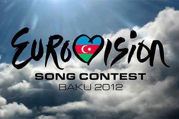Евровидение 2012 онлайн сегодня смотри вместе с нами