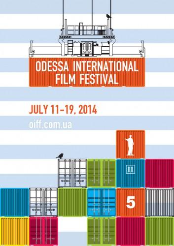 Одесский кинофестиваль 2014