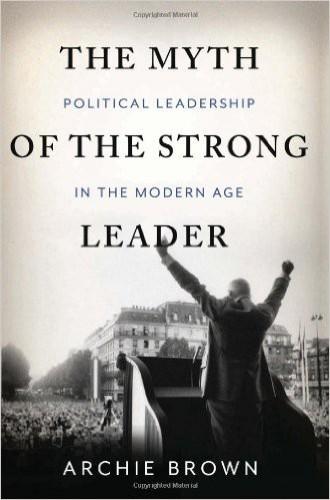 Миф о сильном лидере