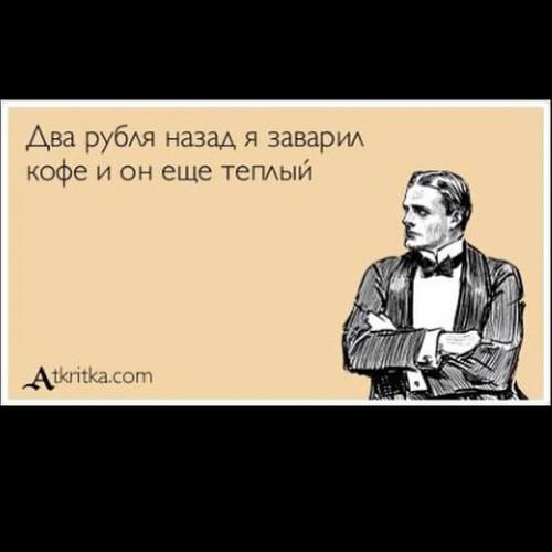 Максим Виторган прокомментировал падение рубля