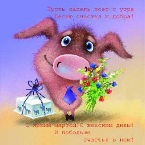 http://v.img.com.ua/b/600x500/d/2a/4697aa7ef0b0d136f6cf05776f8692ad.jpg