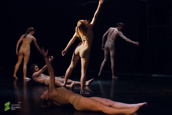 Zelyonka Fest 1.5, перформанс Той, що шепоче, M.O.S.T. dance project, Украина, хореографы Антон Сафонов и Антон Овчинников