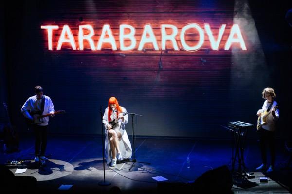 Фото TARABAROVA